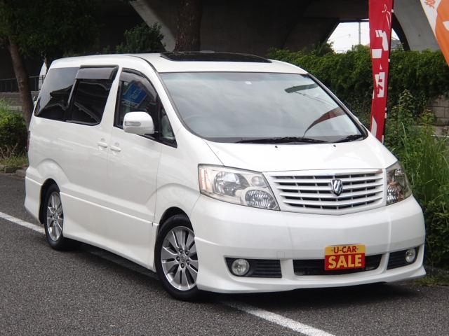 トヨタ AS プレミアムアルカンターラバージョン両側自動ドアWSR