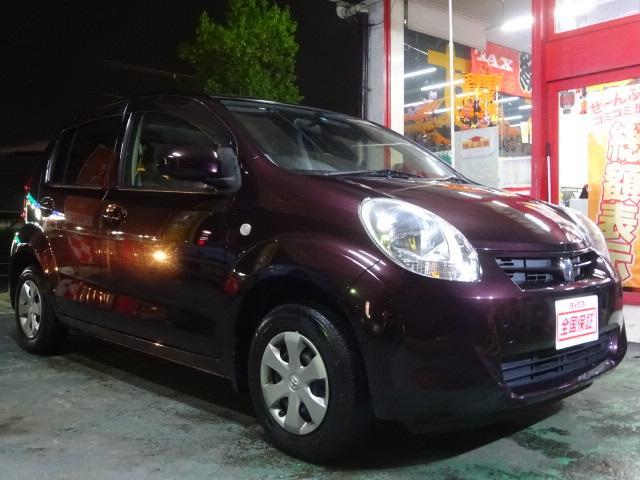 トヨタ X クツロギ 地デジナビ ETC スマートキー 6ヶ月保証