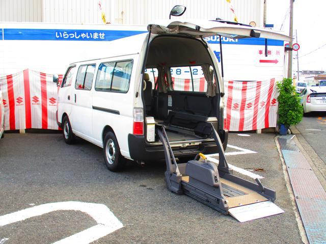 日産 チェアキャブ 電動リフト 車いす2基 10人乗り 福祉車両