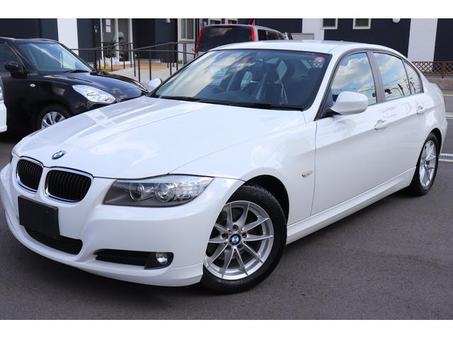 BMW 3シリーズ 320i ナビ/新品タイヤ/ETC/CD/AUX/保証書