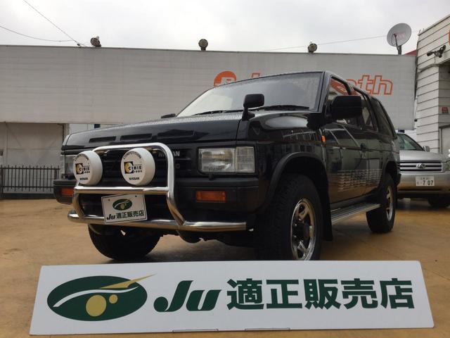 日産 V6-3000 R3M セレクションV