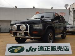 テラノV6−3000 R3M セレクションV