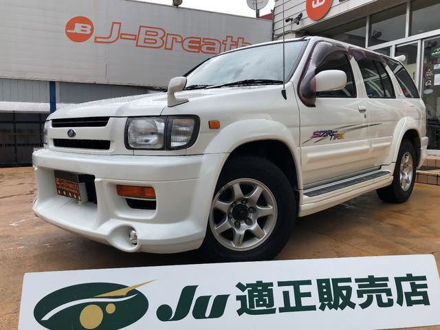 日産 スターファイア RS-R