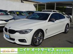 BMW435iクーペ Mスポーツ アクティブクルーズ レムスマフラ
