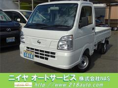 NT100クリッパートラックDX オートマ エアコン パワステ 3方開 当店新車購入車両