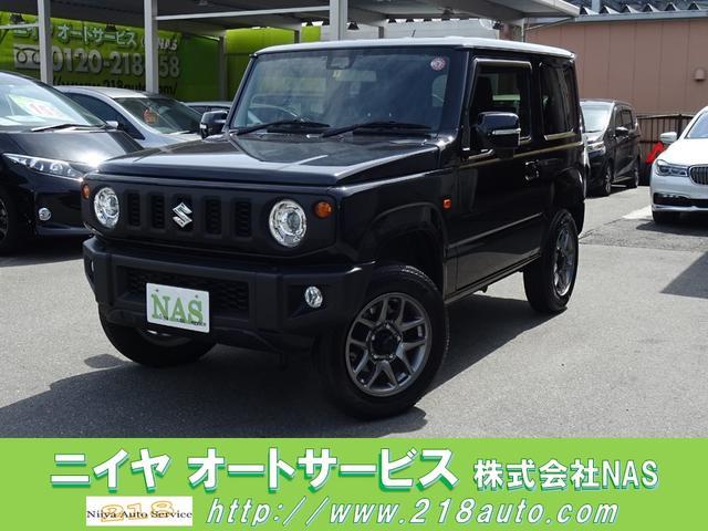 「スズキ」「ジムニー」「コンパクトカー」「大阪府」の中古車