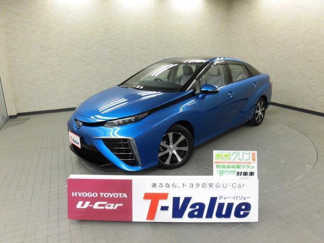MIRAI(ミライ)(トヨタ)ベースグレード 中古車画像