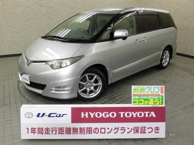 トヨタ アエラス Gエディション HDDナビ ETC ワンオーナー
