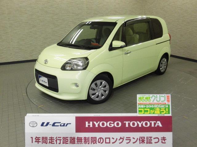 トヨタ 1.5Y メモリーナビ ワンセグ バックカメラ CD ETC