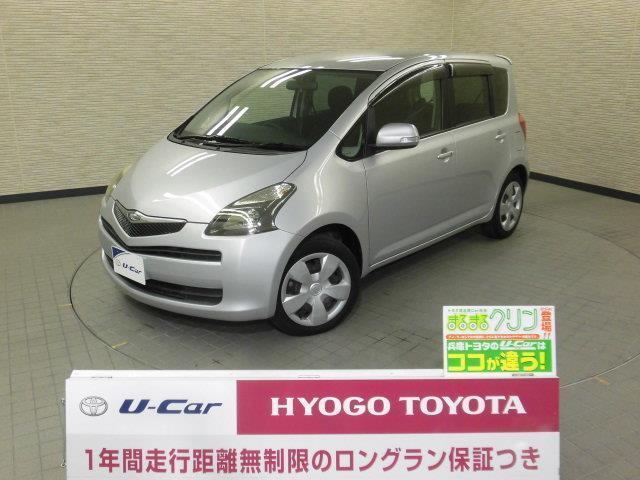 トヨタ G LパッケージHIDセレクション CD ETC ワンオーナ