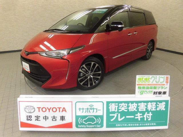 トヨタ アエラス プレミアム-G 両側電動スライドドア スマートキ-