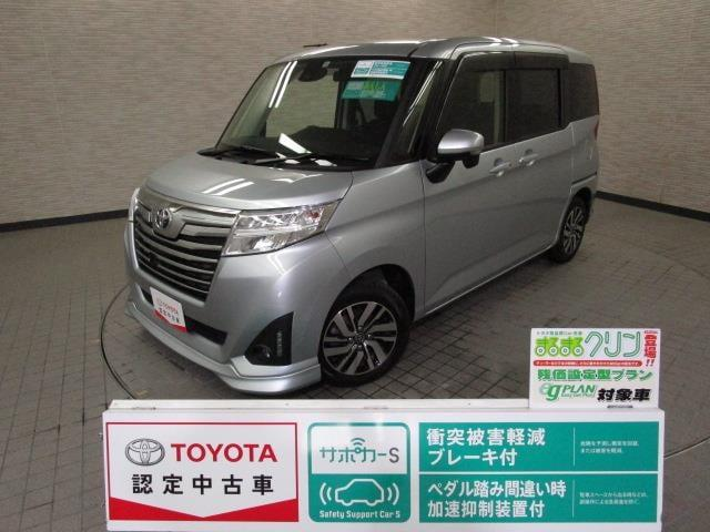 トヨタ カスタムG S 純正アルミ スマートキ- イモビライザー