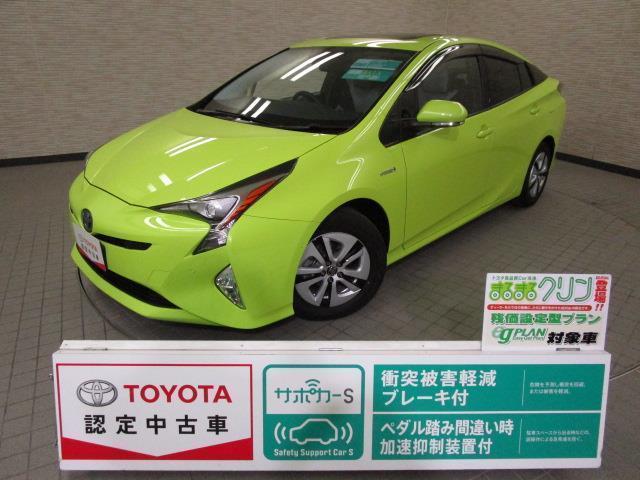 トヨタ A 衝突被害軽減ブレーキ バックモニター メモリーナビ CD