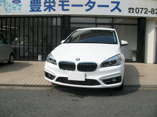 BMW 218dグランツアラー ラグジュアリーP 本革シート ETC