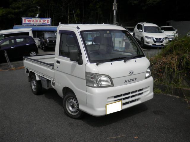 ダイハツ エアコン・パワステ スペシャル ワンオーナー車 4WD 5MT