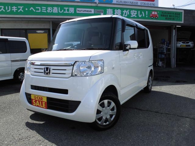 ホンダ G・Lパッケージ 4WD ナビTV ETC