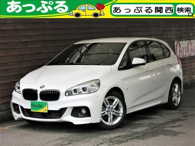 BMW 218iアクティブツアラー Mスポーツ ドライブアシスト