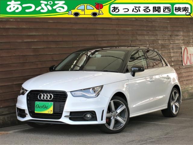 アウディ アドマイアード2LTD 限定車 S-Lineエアロ ナビTV