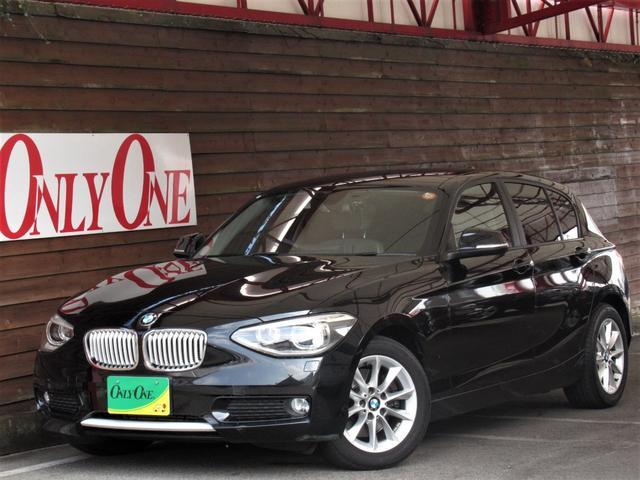 BMW 116i スタイル 1オーナ 純正ナビ地デジ バックカメラ