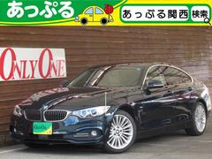 BMW420i xDrive GCP ラグジュアリー ベージュ革