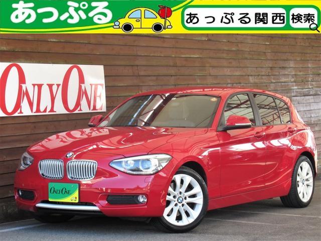BMW 116i スタイル オプション17AW ナビ地デジ