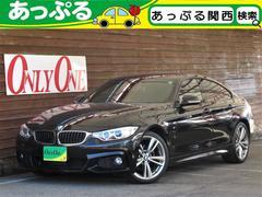 BMW420i GCP Mスポーツ ドライビアシスト ナビ地デジ