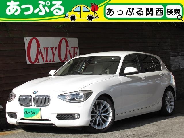 BMW 1シリーズ 116i ファッショニスタ 衝突軽減B ベージュ革 ナビTV