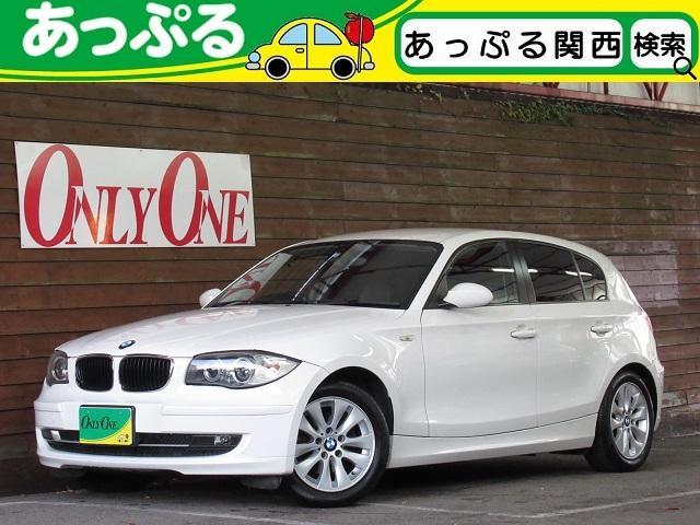 BMW 116i ストラーダナビ CD DVD BTA SD 録音 フルセグ 黒革シート 前席シートヒーター ETC デュアルオートエアコン HIDヘッド フォグランプ プッシュスタート ユーザー買取車 禁煙
