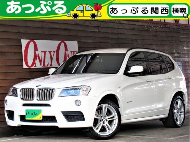 BMW xDrive 35i Mスポーツパッケージ ブラックレザーシート シートヒータ パワーシート 全周囲カメラ i-driveナビ 19インチAW オートホールド クルーズコントロール パーキングセンサー スマートキー アイドリングストップ