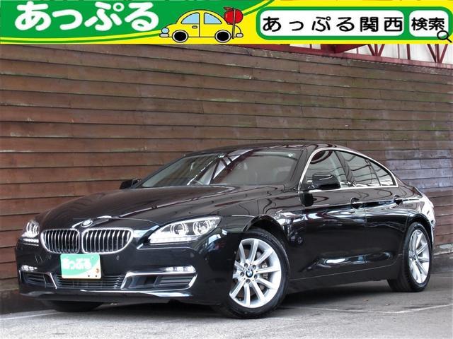 BMW 6シリーズ 640iグランクーペ 中期モデル ドライビングアシスト レーンチェンジウォーニング ガラスルーフ 黒本革Sportシート 全席シートヒータ 前席シートエアコン i-Driveナビ フルセグTV