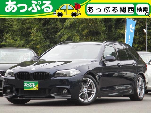BMW 5シリーズ 523dツーリング Mスポーツ 前車接近警告 衝突軽減システム レーンディパーチャーウォーニング パワーシート カーボン調Fリップスポイラー マットブラックキドニーグリル アイドリングstop キセノンライト