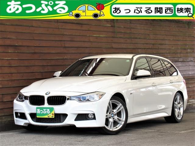 BMW 320iツーリング Mスポーツ MエアロダイナミクスPKG Mスポーツサス 8速Sportミッション 電動テールゲート Sportシート パワーシート Mスポーツステア LEDリングポジション iDriveナビ BTオーディオ