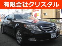 LSLS460 バージョンU 整備車検2年付総額157.1万円