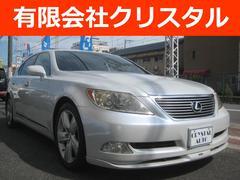 LSLS460バージョンS Iパッケージ 純ナビ 黒革SRETC