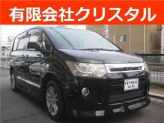 デリカD:5ローデスト G ナビパッケージ整備車検2年付総額97.3万円