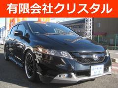 オデッセイM HDDインターナビTV 整備車検2年付総額74.2万円
