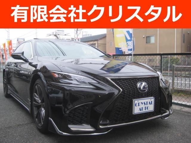 レクサス LS500h Fスポーツ 純ナビ 革 SR モデリスタエアロ
