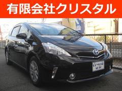 プリウスアルファG HDDナビTV ETC 整備車検2年付総額115.8万円