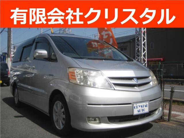 トヨタ Gエディション 純正HDDナビ SR 両自動D Pバックドア