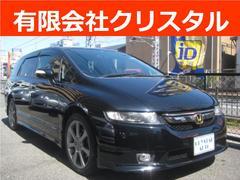 オデッセイアブソルート 純HDDナビTV整備車検2年付総額65.1万円