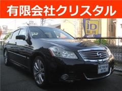 フーガ350GT 純正HDDナビ 整備車検2年付総額102.3万円