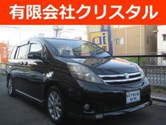 アイシスプラタナ Uセレクション ナビ整備車検2年付総額76.6万円