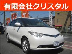 エスティマG HDDナビ 両側自動ドア 整備車検2年付総額64.3万円
