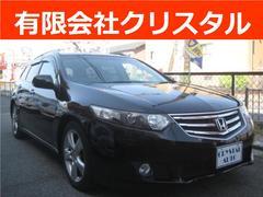 アコードツアラー24E 純正HDDナビTV 整備車検2年付総額84.2万円