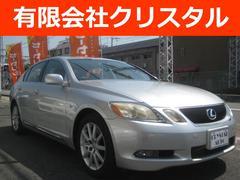 GSGS350 純HDDナビ 本革 整備車検2年付105.6万円