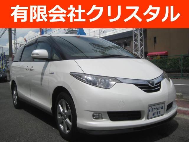 トヨタ G 純正HDDナビTV Bカメ 両側自動D 福祉車両 ETC