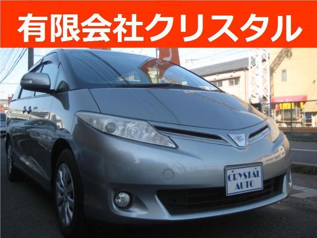トヨタ X 純正DVDナビ バックカメラ 両側自動ドア ETC