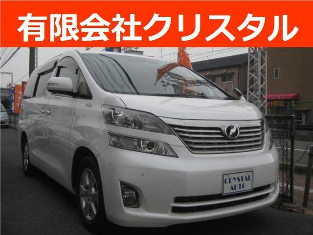 トヨタ 2.4X HDDナビTV Bカメラ 両側自動ドア 後席モニタ