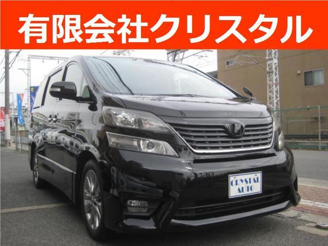 トヨタ 2.4Z プラチナセレクションII HDDナビTV ETC