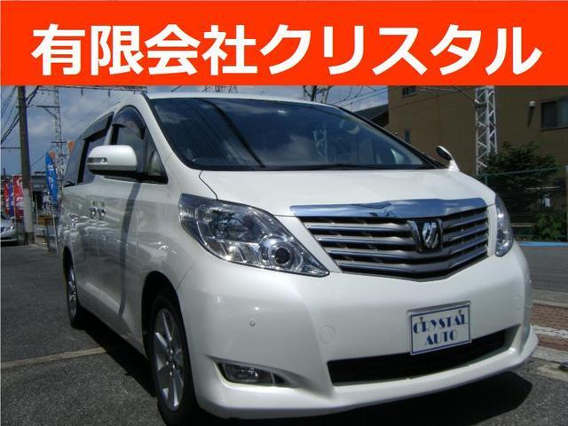 トヨタ 240G HDDナビTV Bカメ 両自動 ETC Rモニター